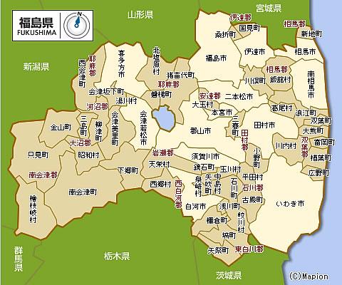 福島県サービス対応エリア