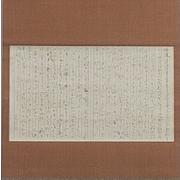 福島県の古書高額買取り